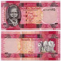 Южный Судан. 5 фунтов (образца 2011 года, P6, UNC)