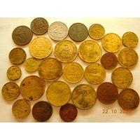 Монеты СССР до 1961 г. (28 шт., без повторов, среди них есть не частые 5 копеек 1938 г. и другие)всё одним лотом, распродажа с 1 - го рубля, без минимальной цены!!!Только на 3 дня!!!