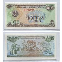 Распродажа коллекции. Вьетнам. 100 донгов 1991 года (Р-105a - 1988-1991 Issue)