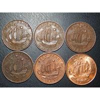 Великобритания пол пенни 1942-1967 (цена за весь лот)