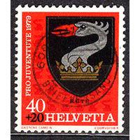 1979 Швейцария. Герб