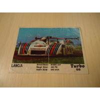 РАСПРОДАЖА ВСЕГО!!! Вкладыш Turbo из серии номеров 51 - 120. Номер 88