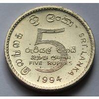 Шри-Ланка 5 рупий, 1994 г.