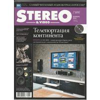 Журнал Stereo&Video. Ноябрь 2010