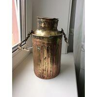 Старинный бидон с крышкой 4 - 4.5 л латунь/бронза