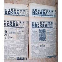 """Газета """"Вечерняя Москва"""" 1935 г 11, 26, 28, 29 мая. 4 номера. Цена за 1."""