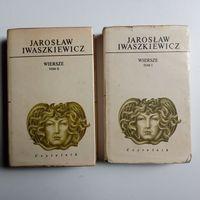 Стихи на польском, 2 тома, 1977