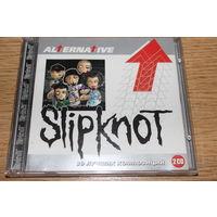 Slipknot - 2 CD