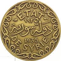 РАСПРОДАЖА!!! - СИРИЯ 5 пиастров 1935 год