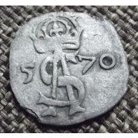 Двуденарий 1570