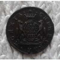 Сибирская монета 2 копейки 1773 КМ  Оригинал! Отличная монета для коллекции!!!