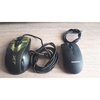 Лазерная (оптическая) компьютерная мышь, игровая.