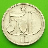 50 геллеров 1979 ЧЕХОСЛОВАКИЯ