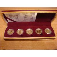"""""""Православные святые"""" (5 монет в футляре)"""