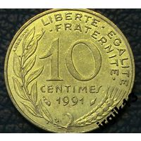 10 сантимов 1991 г. Франция.