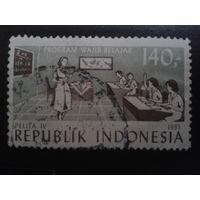Индонезия 1985 обучение в школе (техническое)
