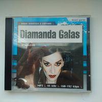 MP3 Diamanda Galas (Без Коробки)