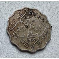 Индия - Британская 1 анна, 1910 4-1-43