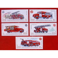 СССР.  История отечественного пожарного транспорта. ( 5 марок ) 1985 года.