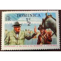 Доминика 1974. Черчилль с Колонистом (скаковая лошадь). Полная серия