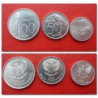 25, 50 и 100 рупий Индонезия (цена за все) - из коллекции
