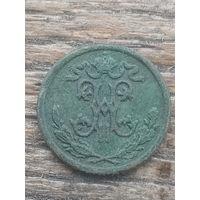 Николай Второй Монета