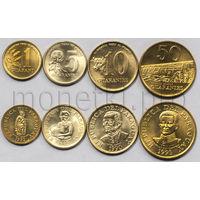Парагвай 4 монеты 1990-1995 годов.