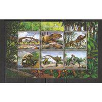 Я Того 2016 Динозавры