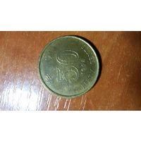 50 центов 1998 г