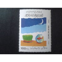 Иран 1993 аквариум, рыбка