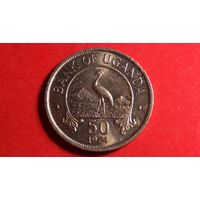 50 центов 1974. Уганда. Нечастая!