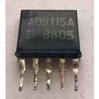 Динисторная оптопара АОУ115А