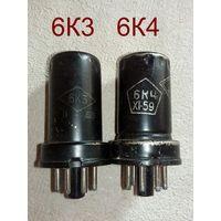 Радиолампа 6К3 6К4