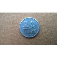 Венгрия 20 филлеров, 1971г.  (Б-3)