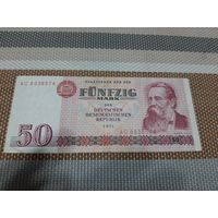 ГДР 50 марок 1971