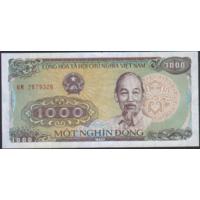 1000 донгов 1988г. UNC