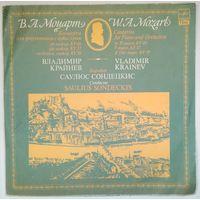 LP В.А. Моцарт. Концерты для ф-но с оркестром KV 37, 39, 40 (1991)