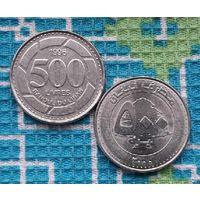 Ливан 500 ливров. Ливанский Кедр - символ Ливана.