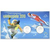 2 монеты по 5 евро в койнкарде Олимпиада 2010 ,800 серебро