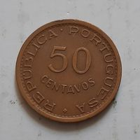 50 сентаво 1974 г. Мозамбик
