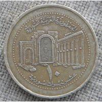 10 лир 2003 Сирия
