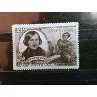 РАСПРОДАЖА КОЛЛЕКЦИИ. СССР 1952г. Гаш.