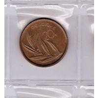 20 франков 1982 Бельгия. Возможен обмен