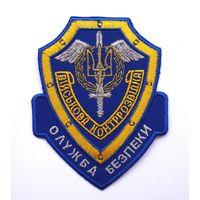 Шеврон подразделения спецназа военной контрразведки Службы безпеки Украины(распродажа коллекции)