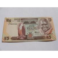 Замбия. 5 квача 1980 - 1988 год UNC