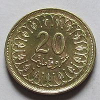 20 миллимов 1997 Тунис