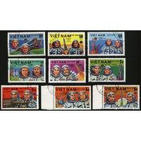 Космос. Вьетнам 1983. Космонавты. Интеркосмос. Полная серия гаш.