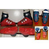 Ботинки Горнолыжные Polsport Krosno на 38