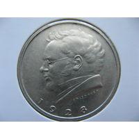 Австрия 2 шиллинга 1928 г. 100 лет со дня смерти Франца Шуберта (юбилейная) серебро