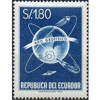 Международный геофизический год Эквадор 1958 год серия из 1 марки